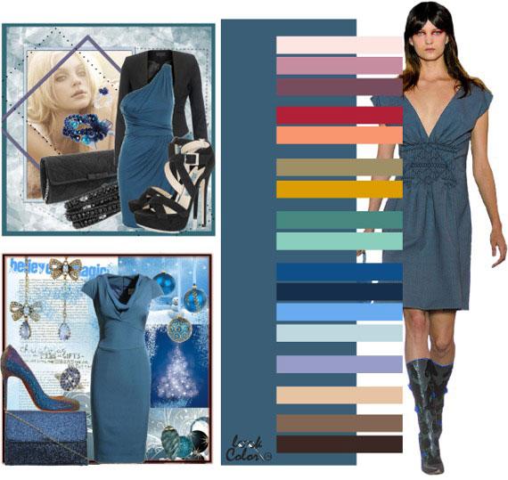 С чем сочетается сине-серый цвет в одежде